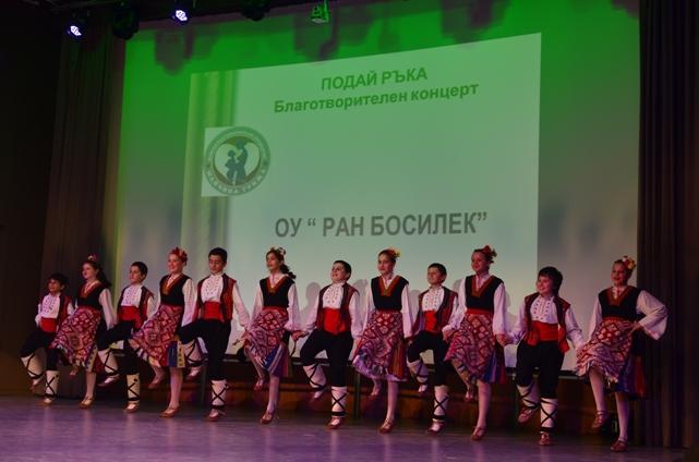 снимка: Община Габрово, Архив