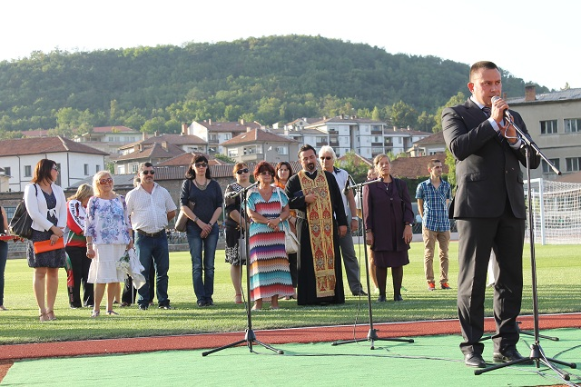 © Copyright 2015 — Gabrovo News. All Rights Reserved